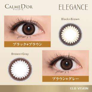 CALME D'OR ELEGANCE 20片