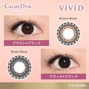 CALME D'OR VIVID 20片