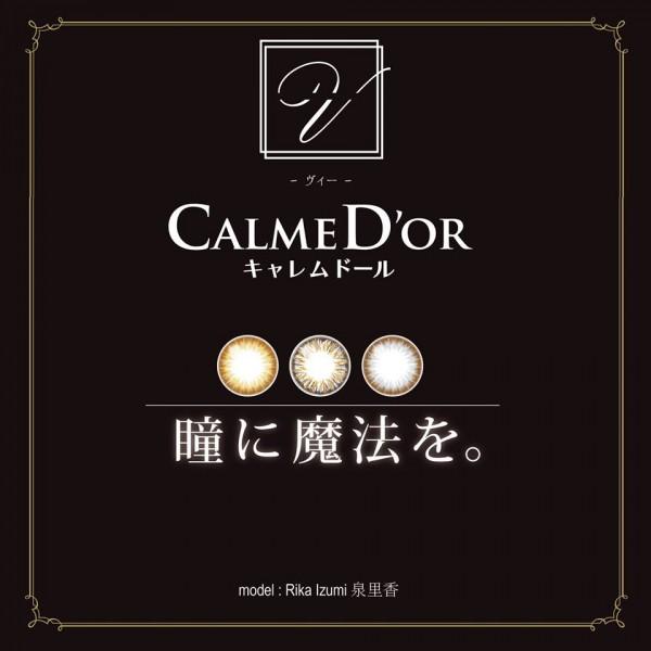 CALME D'OR (V) 20片