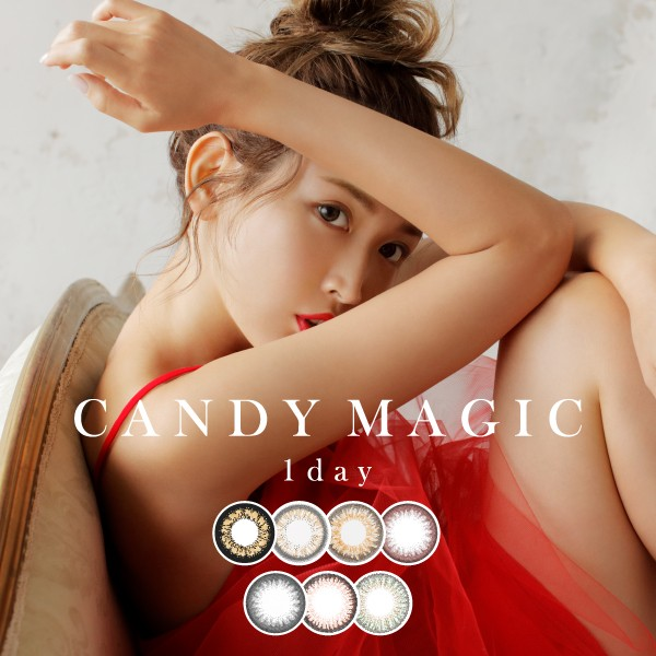 CandyMagic 1DAY 10片裝(7選色)