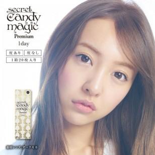 Secret CandyMagic Premium 20片裝