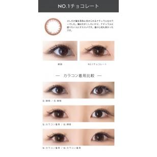 Secret CandyMagic 20片裝 (6選色)