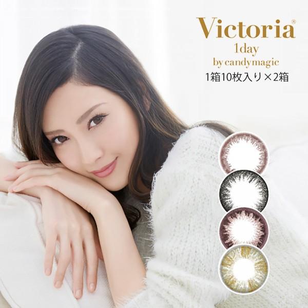 Victoria 1day 10片裝