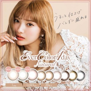 EverColor 1 DAY NATURAL 20片 (9選色)