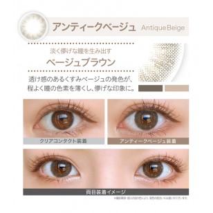 EverColor 1 DAY Natural Moist Label 20片 (7選色)