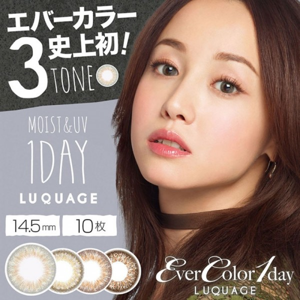 EverColor 1 Day LUQUAGE 10片
