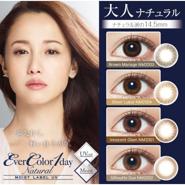 EverColor 1 Day Natural Moist Label 20片