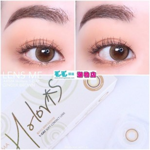 LENSME Holoris Ginger Brown 30片