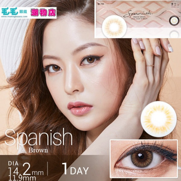 OLENS SPANISH 1DAY(BROWN) 20片