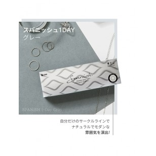 OLENS SPANISH 1DAY(GRAY) 20片