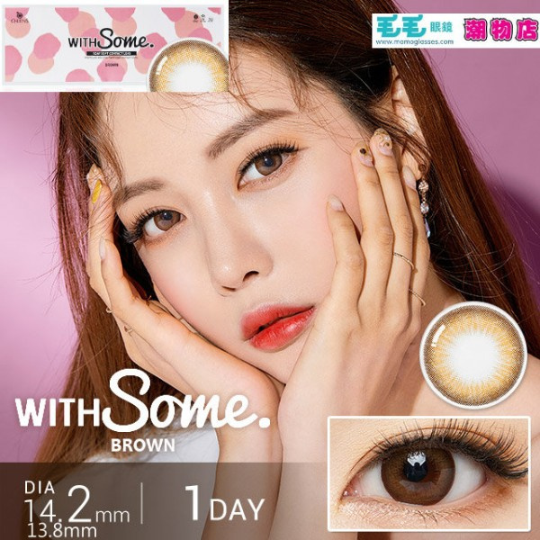 OLENS WITHSOME 1DAY(BROWN) 20片