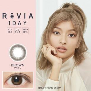 REVIA 1DAY 10片裝 (2選色)