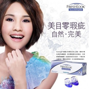 FRESHLOOK ILLUMINATE 星鑽