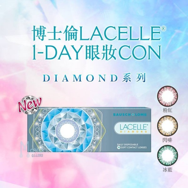 LACELLE DIAMOND