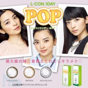 L-CON 1DAY POP 30片裝