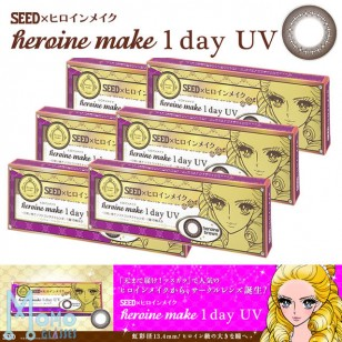 HEROINE MAKE 1 DAY UV 10片裝